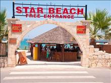 Star Beach Village Hotel
