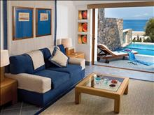 Elounda Peninsula All Suite Hotel: Peninsula Collection Living Room